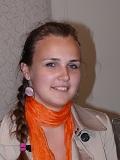 Дынина Алена Владимировна
